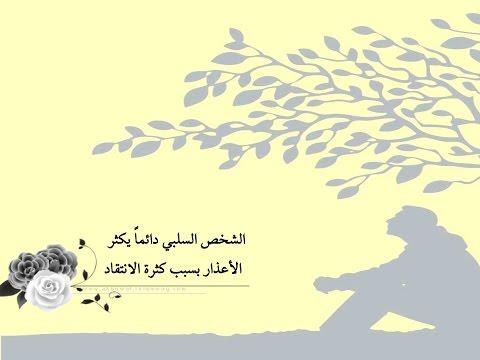 د.خالد الراجحي : مقتطفات من كتاب قاع الفنحان والعشريات التويترية