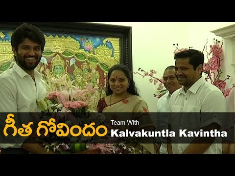 Kalvakuntla Kavitha Wishes For Geetha Govindham Team