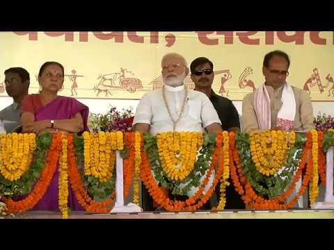 PM Modi launches Rashtriya Gram Swaraj Abhiyan on National Panchayati Raj Day in Mandla, MP  Apr 24, 2018