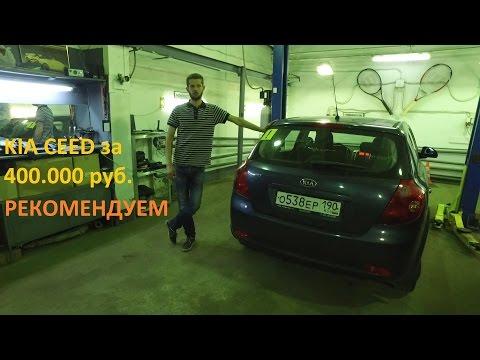 Видео Подборавто