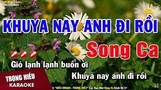 karaoke-khuya-nay-anh-di-roi-song-ca-nhac-song-trong-hieu
