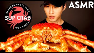 ASMR GIANT KING CRAB From SUPCRAB NYC MUKBANG (No Talking) EATING SOUNDS | Zach Choi ASMR
