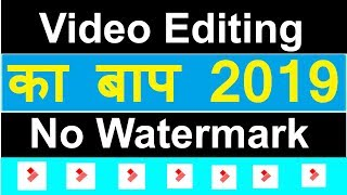 no watermark video editor