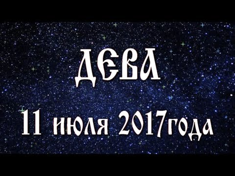 Гороскоп для знака зодиака льва на 2015 год