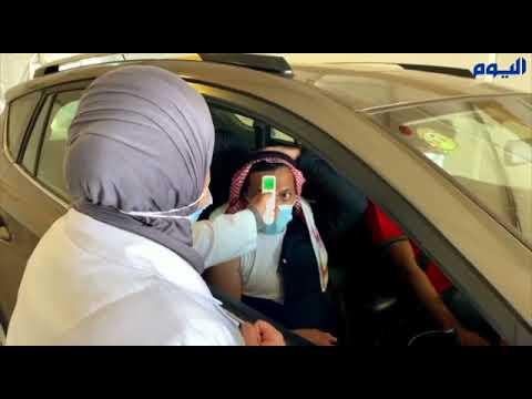 فيديو .. «اليوم» ترصد بدء التطعيم ضد كورونا داخل السيارة في أبها