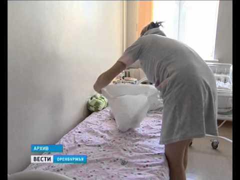 В Оренбургской области выдан 10-тысячный сертификат на региональный материнский капитал