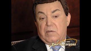 Кобзон об отношениях Гурченко с Высоцким