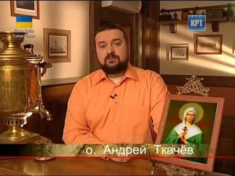 Молитва трех слов