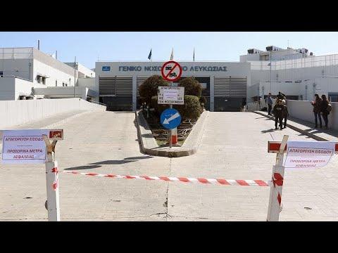 Κύπρος – COVID-19: Κλειστά σχολεία στη Λευκωσία – Ποια είναι όλα τα μέτρα …
