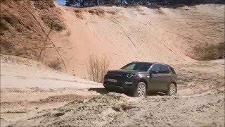 Штурм песчаного подъема: Lexus RX, LR Discovery Sport и BMW X3