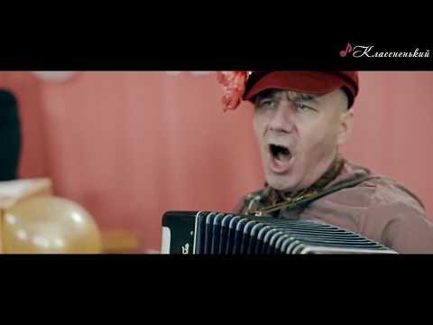 Илья Подстрелов Фактор 2   Женюсь Новые Клипы 2018