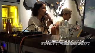 Live! Love Me Like You Do Cover By Fann 芳怡