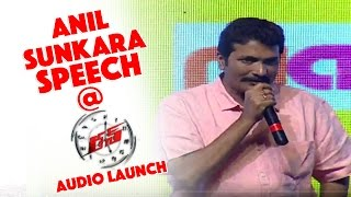 Anil Sunkara Speech at Run Audio Launch