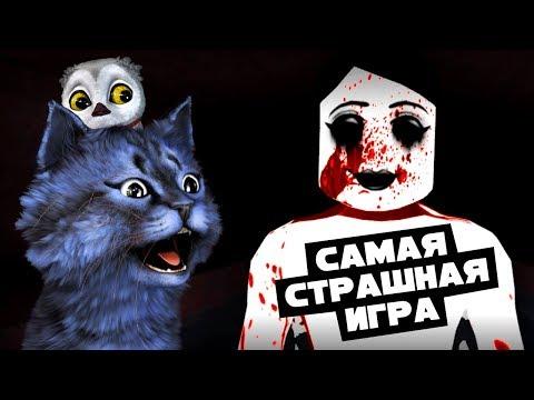 САМАЯ СТРАШНАЯ ИГРА в РОБЛОКС / МЕРТВАЯ ТИШИНА / Dead Silence
