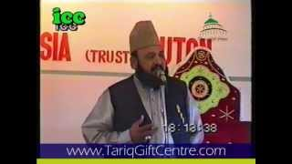 مشاهدة وتحميل فيديو Super Hit Manqabat Mola Ali | Ali Mola