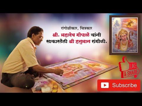 realistic portrait rangoli hanuman by mahadev gopale