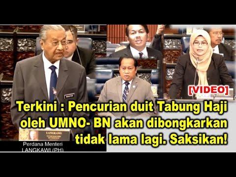 Terkini : Pencurian duit Tabung Haji oleh UMNO- BN akan dibongkarkan tidak lama lagi. Saksikan!
