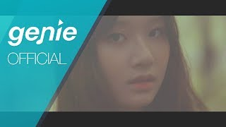 일레인 Elaine - Wake Me Up Official M/V