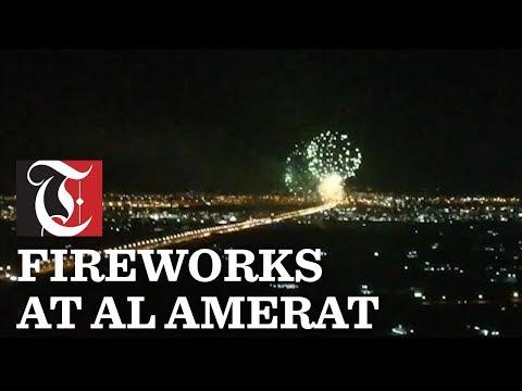 Fireworks at Al Amerat