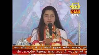 भागवत भगवान की आरती## Bhagwat bhagwan ki Aarati#2019 Aarati puran ##shri krishnapriya ji