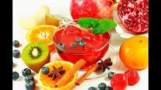 Рецепт фруктового чая!