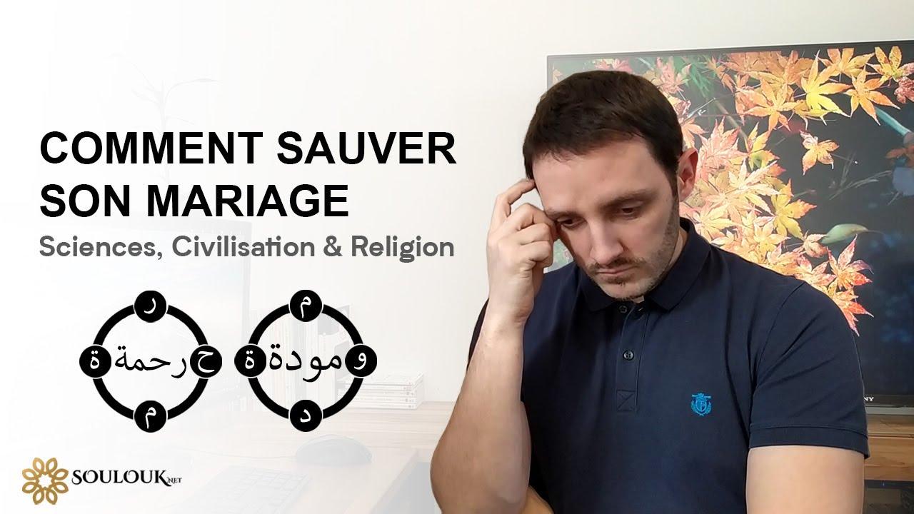 Comment SAUVER son mariage - Sciences, Civilisation & Religion
