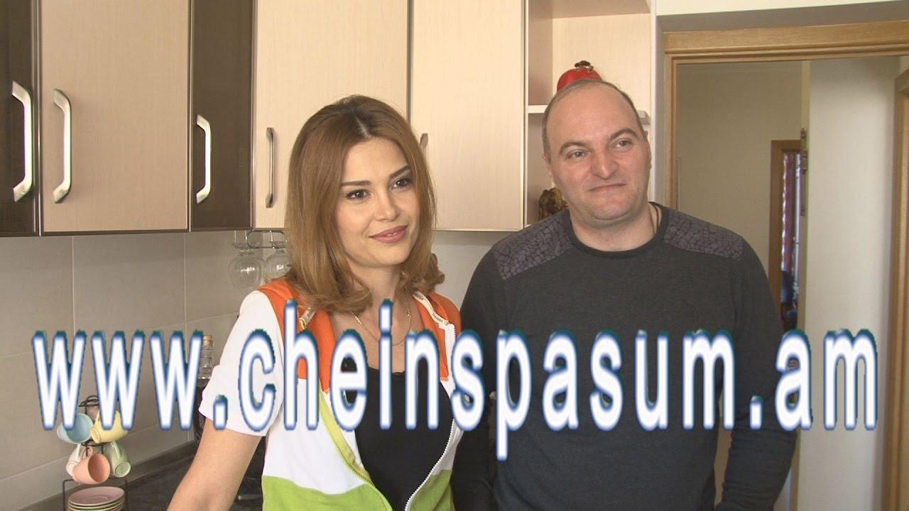 Tatev Avetisyan, Татев Аветисян,Տաթև Ավետիսյան
