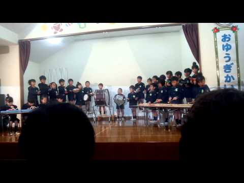 Kiminomori Kindergarten