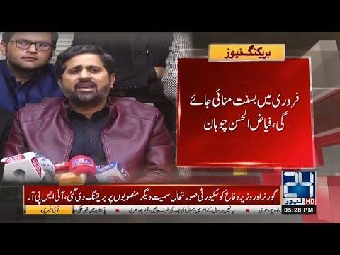 Exclusive!! Punjab G