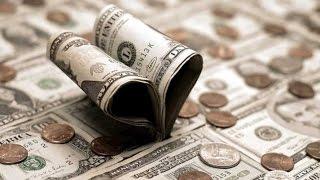 Вся правда о деньгах