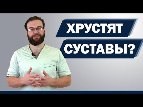 Щелчки и хруст в тазобедренном суставе | Доктор Демченко
