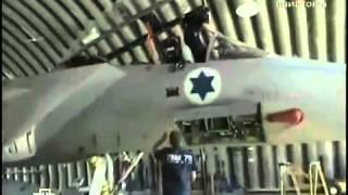 Военная Авиация Израиля (ВВС Израиля)