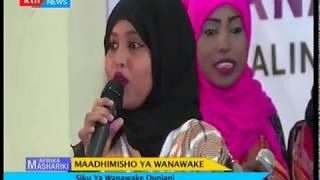 Afrika Mashariki full bulletin Maadhimisho ya siku ya wanawake