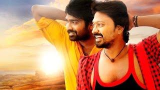 Vanmham - Paadatta Paadatta Video | Vijay Sethupathi, Kreshna | Thaman