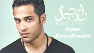 تحميل اغاني Ramy Gamal - Senin / رامي جمال - سنين MP3