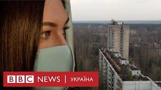 Пол жизни в Чернобыле — кто и как работает в зоне отчуждения
