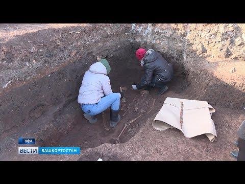 Найденные в центре Уфы человеческие останки отправят на экспертизу
