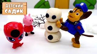 Детский сад: зимние игры. Видео для детей.