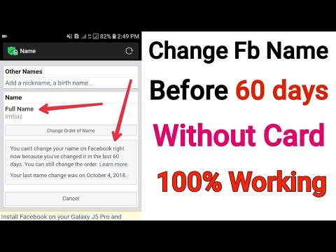 How to change facebook id name before 60 days without card