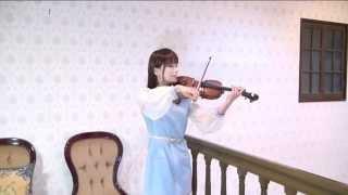 アニメ「創聖のアクエリオン」オープニングテーマ石川綾子ヴァイオリン演奏
