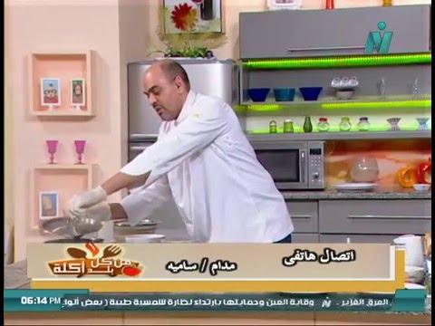 الكسكسي المصري وطرق تحضيره