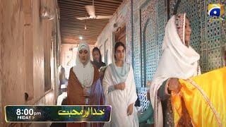 Khuda Aur Muhabbat Mega Episode 27 & 28 Teaser Promo Review Har Pal Geo Drama -Khuda Aur Muhabbat Ep