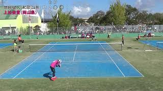 2018年福井国体ソフトテニス成年男子準決勝第二対戦増田和歌山県対上松岡山県