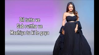 Ki Honda Pyaar Lyrics | Jabariya Jodi | Female Version | Neha