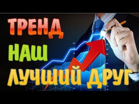 Рост криптовалюты tron