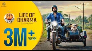 Life Of Dharma - 777 Charlie | Rakshit Shetty | Kiranraj K | Paramvah Studios | Pushkar Films