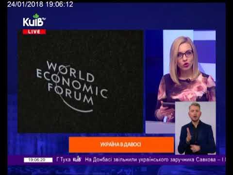 Олена Білан, головний економіст Dragon Capital, для Київ Live