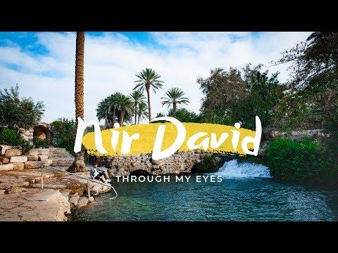 סרטון שמציג את יופיו של קיבוץ ניר דוד ועמק המעיינות