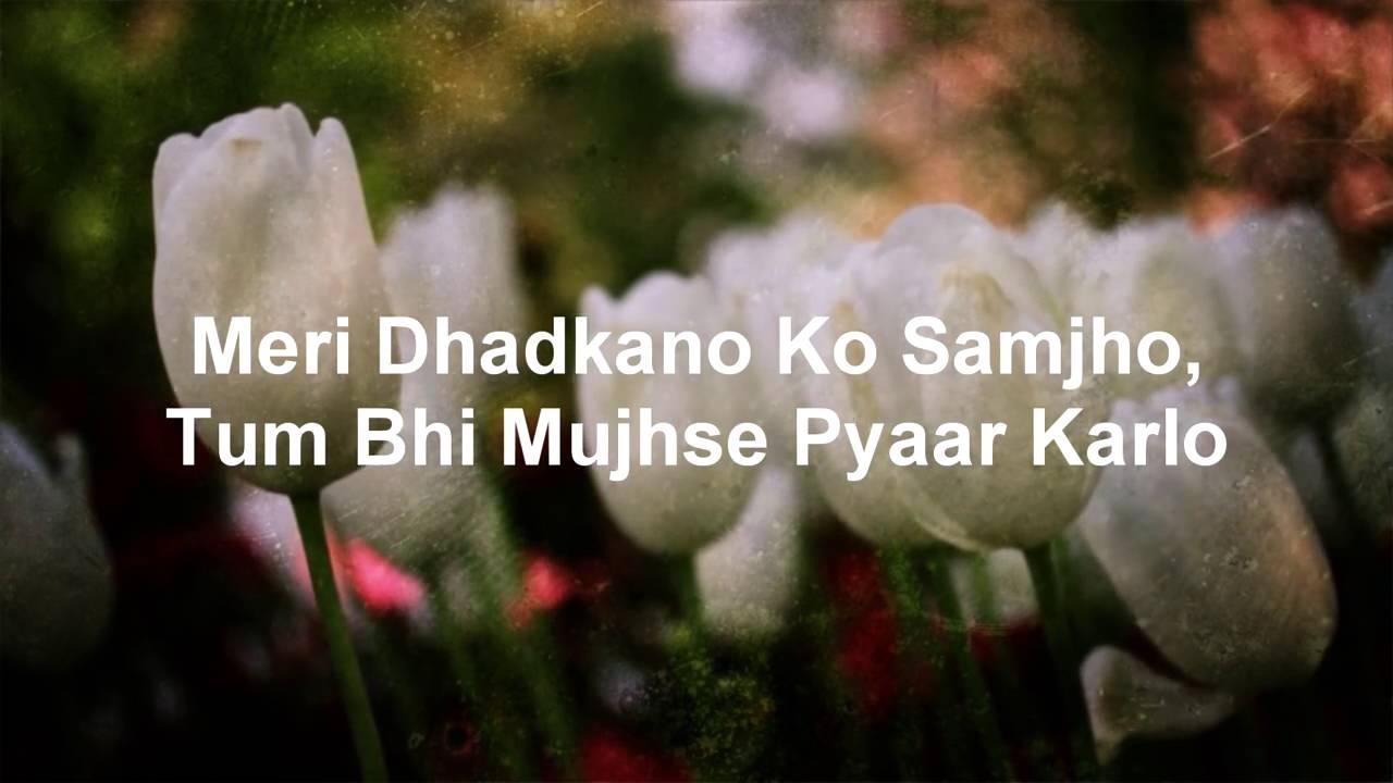 Dil Ne Yeh Kaha Hai Dil Se Lyrics In English