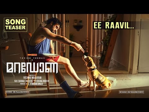 Ee Raavil - Song Teaser - Maradona